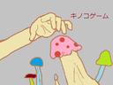 Op______thumb
